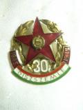 Insigna Militara Ungaria-30 Ani -Victoria impotriva Fascismului 1975 ,cutie orig