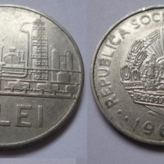MONEDA  ROMANIA 3 lei 1966