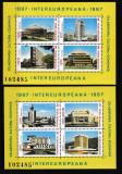 Romania 1987 - COLAB. INTEREUROPEANA - MNH