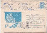 Bnk ip Intreg postal- circulat - 1986, Dupa 1950
