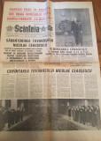 Ziarul Scânteia, număr omagial, 27 ianuarie 1989