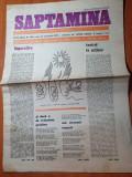 """Saptamana 14 octombrie 1977-art. """"imperative """" de corneliu vadim tudor"""