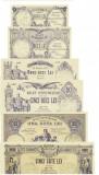 Cumpara ieftin Romania 5, 10, 20, 50, 100, 500 Lei 1877 Bilete Hypotecare Reproduceri