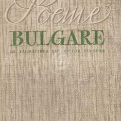 Poeme bulgare (Editia I)