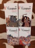 MUSASHI/TAIKO-EIJI YOSHIKAWA (4 VOL)