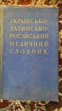 dictionar de medicina ucrainean-latin-rus.