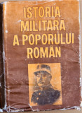 ISTORIA MILITARA A POPORULUI ROMAN, VOL V
