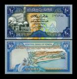 Yemen 1990 - 10 rials UNC