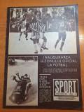 Sport februarie 1985-sportul in jud. prahova,mircea lucescu,nadia comaneci