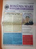 Romania mare 29 decembrie 2000-premiile nationale ale fundatiei romania mare