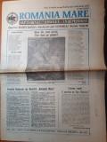 Ziarul romania mare 25 decembrie 1992-numar cu ocazia zilei de craciun