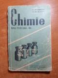 Manual de chimie pentru clasa a 8-a  din anul 1958
