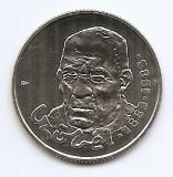 Ungaria100 Forint 1983 - (Béla Czóbel) 32 mm KM-634 aUNC, Europa, Nichel