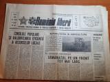 romania libera 19 martie 1984-portul constanta,intreprinderea policolor