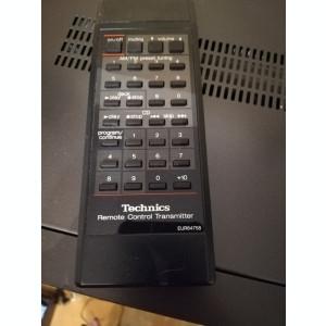Linie TECHNICS : Amplificator + CD +Deck+ Telecomanda - Vintage/Japan/Impecabil