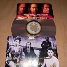 FILM DVD - Con Air, Engleza