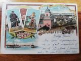 Carte postala Galati,litografie,1896,circulata,timpurie, tipar Leipzig,st. buna, Printata