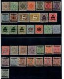 Wurttemberg - Lot timbre vechi, neuzate