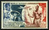 New Caledonia 1949 - UPU, neuzata