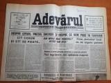 Adevarul 8 martie 1990-art. libera initiativa