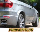 Extensii Aripi compatibil cu BMW X5 E70 (2007-up) M-Design