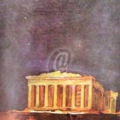 Jurnal Hellenic