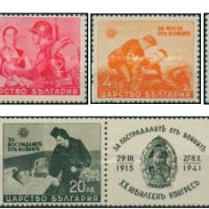 Bulgaria 1942 - Binefacere, serie nestampilata