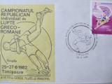 Plic omagial , Campionatul trepublican individual de lupte greco-romane , 1982