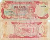 1980 (1 VI), 5 Dollars (P-39a) - Belize