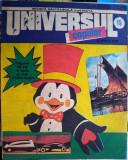 Universul copiilor nr. 15