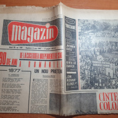 magazin 6 mai 1967-art. piata uniri bucuresti,romania 90 ani de la independenta