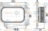 Radiator ulei, ulei motor MERCEDES C-CLASS (W204) (2007 - 2014) HELLA 8MO 376 756-731