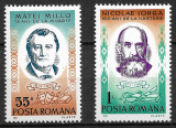 România - 1971 - LP 784 - Aniversări (III) / Millo / Iorga - serie completă MNH, Nestampilat