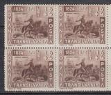 ROMANIA 1942 LP 150 AVRAM IANCU BLOC DE 4 TIMBRE MNH