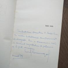 VIRGIL CARIANOPOL(dedicatie/semnatura) PEISAJ ROMANESC, 1979