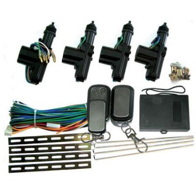 Inchidere centralizata, 1 x actuator principal, 3 x actuatoare simple foto