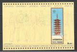 Romania.1970 EXPO Osaka-colita  HR.199