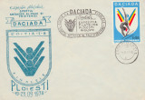 1978 Expozitia filatelica DACIADA, plic filatelic cu stampila speciala Ploiesti
