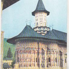 Bnk cp Biserica manastirii Sucevita - Vedere - necirculata, Printata
