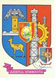 TSV* - MAXIMA DIMBOVITA - STEMA JUDETULUI HERALDICA `78 STAMPILA 1