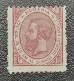 ROMANIA 1891 LP 48 Carol I 25 Ani de Domnie 1 1/2 bani, Nestampilat