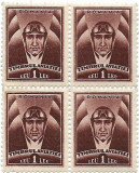 Timbrul aviatiei, 1932 - 1L, bloc de 4, NEOBLITERATE, Aviatie, Nestampilat
