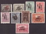 Tracia 1919 - Ocupatia, supratipar dublu, serie neuzata