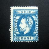 1872, eroare la Carol cu barba 10 bani albastru, neuzat, L.P. 36, Nestampilat