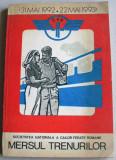 1992-1993 Mersul trenurilor de calatori CFR, Caile Ferate Romane