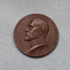Medalie Regele Ferdinand - 1921 - Expozitia si targul de mostre ale industriei