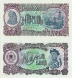 1957 , 1,000 leke ( P-32a ) - Albania - stare UNC