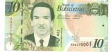 SV * Botswana  10  PULA  2009       UNC   *   Seria AA07...