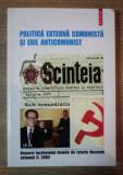 Politica externa comunista si exil anticomunist