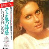 "Vinil ""Japan Press"" Olivia Newton-John – Have You Never Been Mellow (VG+)"